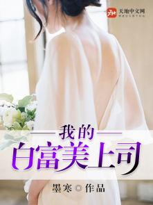 倾城狂妃:邪王宠妻请节制