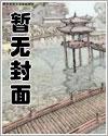 莫念东风雨