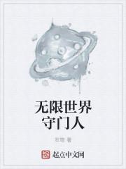天王的甜蜜小女友小说章节目录